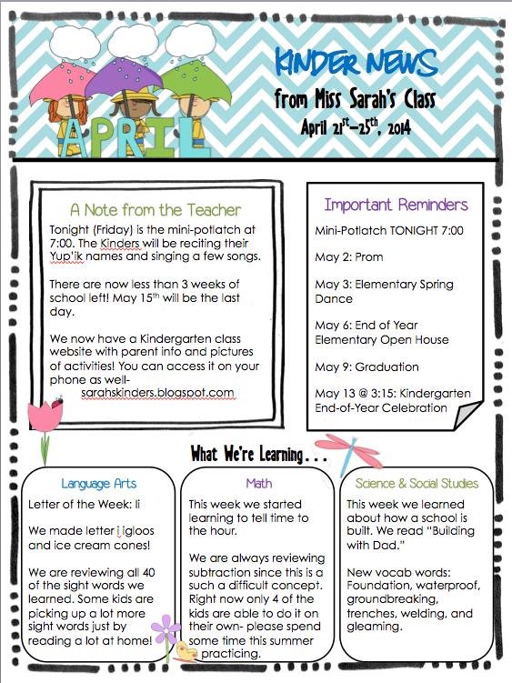 Kindergarten april 25 newsletter for Free april newsletter template