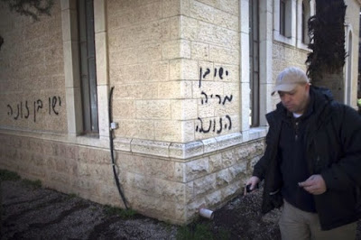 Extremists Vandalize Church in Jerusalem - Extremistas