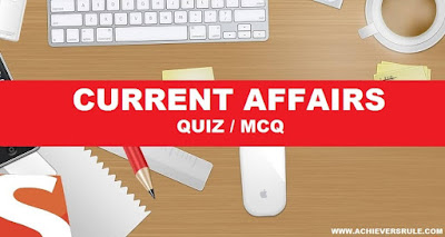 Daily Current Affairs MCQ - 14th November 2017