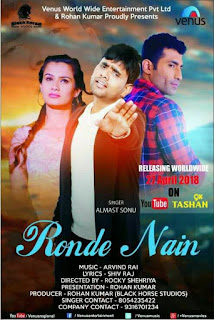 Almast Sonu Latest Punjabi Sad Song Ronde Nain