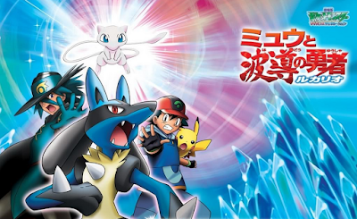 http://www.hindimetoons.com/2016/10/pokemon-lucario-and-mystery-of-mew-hindi-full-movie.html