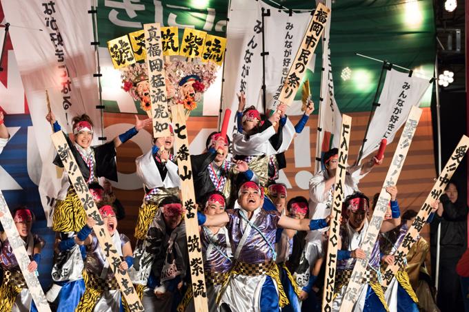 福岡よさこいチーム「流」みんな好きになるFantastic福岡!