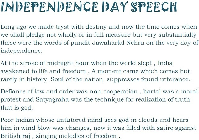 independence day essay in english malaysia national independence day