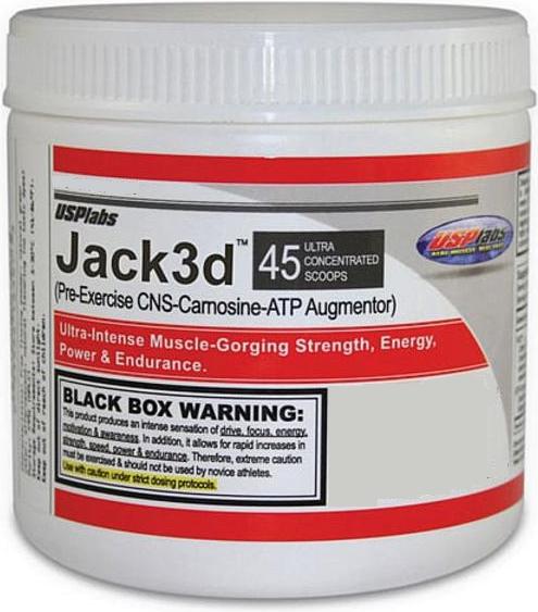 comment prendre jack 3d