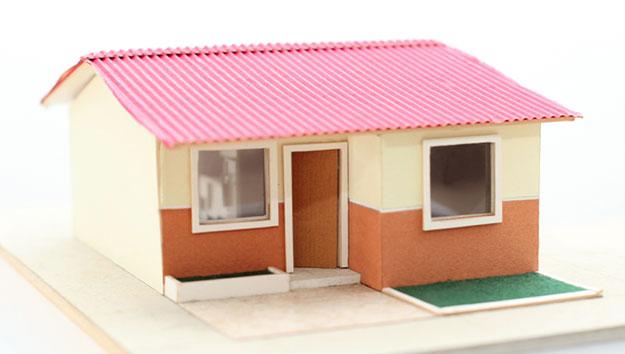 Plano de casa de un nivel proyectos de casas for Casas modernas un nivel