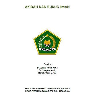 Modul PPG Kemenag Akidah Akhlak 2018