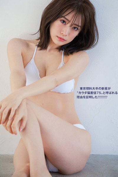 Minami Fukuoka 福岡みなみ, Shukan Post 2020.07.31 (週刊ポスト 2020年7月31日号)