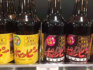Pictures of two kinds of Hoppy beer-flavoured drink lined up in a local supermarket