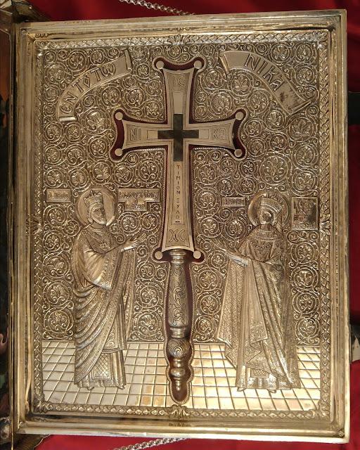 Τίμιο Ξύλο στην Ιερά Μονή Παναγίας Οδηγητρίας Τιθορέας https://leipsanothiki.blogspot.be/