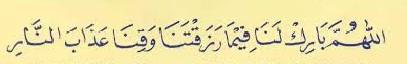 Islam menganjurkan umatnya untuk makan yang halal dan bergizi Materi Sekolah    Pengertian Adab Makan Dan Minum