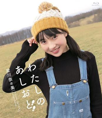 HKXN-50074 Nanami Yanagawa 梁川奈々美 わたしのあしおと