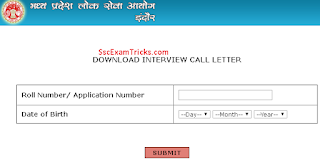 CGPSC Civil Judge Admit card