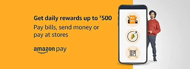 Amazon Pay Offers: Add Money, Recharge, Bill payment & Cashback Offers