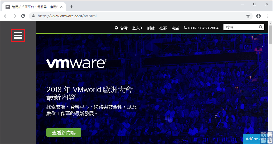 下載及安裝教學] VMware Workstation Player v15 0 2 免費虛擬