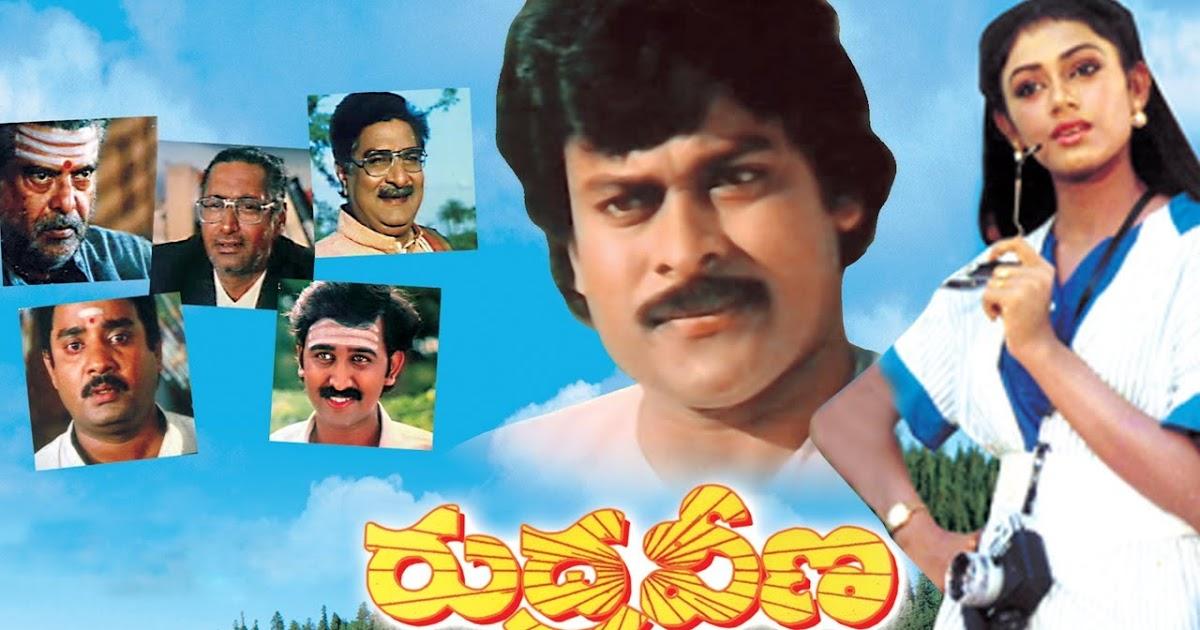 Chiranjeevi's rudraveena (1988) telugu songs free download atozmp3.