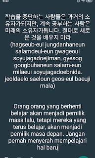 quotes bahasa Korea
