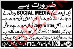 Social Media Expert, Copy Writer & Content Writer Jobs 2019