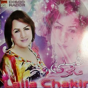 Laila Chakir 2014