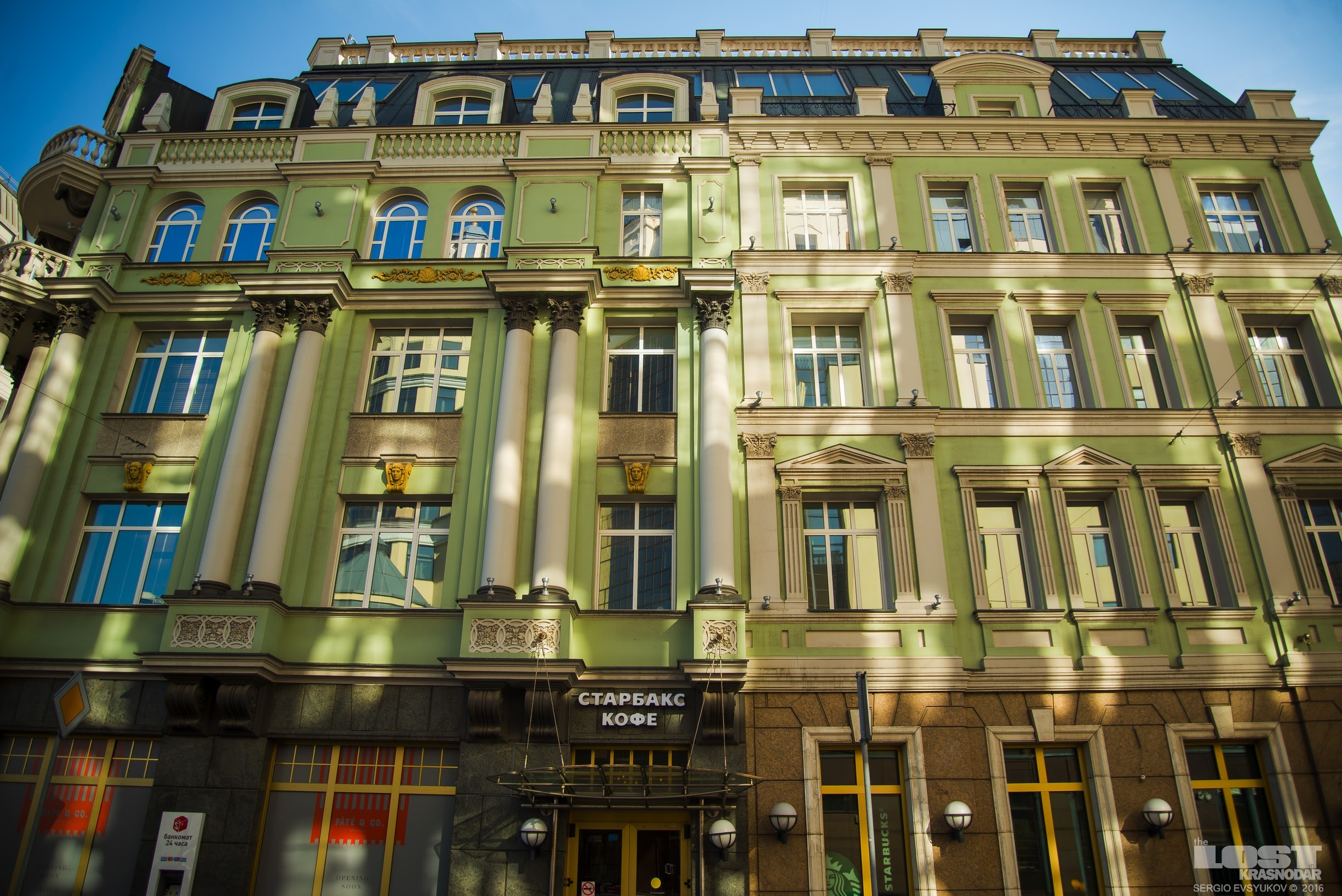 Историческое здание в Москве