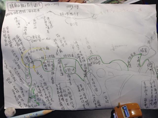 雞南山親子散步地圖 2013