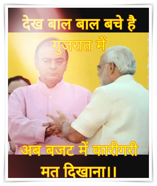 Budget Funny Images,Sms & Jokes,1 Feb Budget