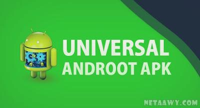 تطبيق-Universal-Androot