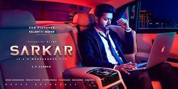 Vijay, Keerthy Suresh, Varalaxmi Sarathkumar New Upcoming tamil movie Sarkar poster
