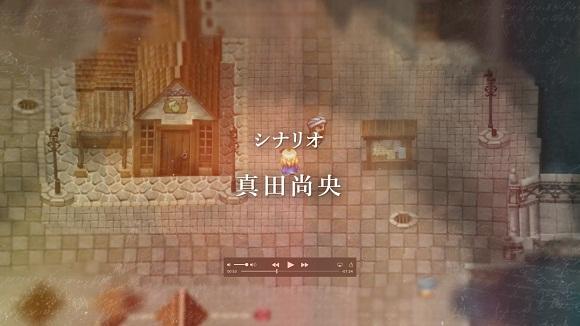 the-heiress-pc-screenshot-www.ovagames.com-3