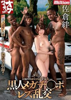 ONGP-103 Sakurakizuna Black Megachi ● Porezu Orgy International FUCK