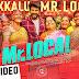 Kalakkalu Mr Localu Song Lyrics | Mr Local | Sivakarthikeyan, Nayanthara, Hiphop Tamizha, M Rajesh