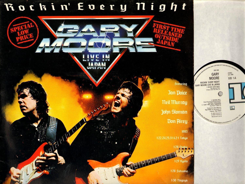 Rock On Vinyl Gary Moore Rockin Every Night Live In