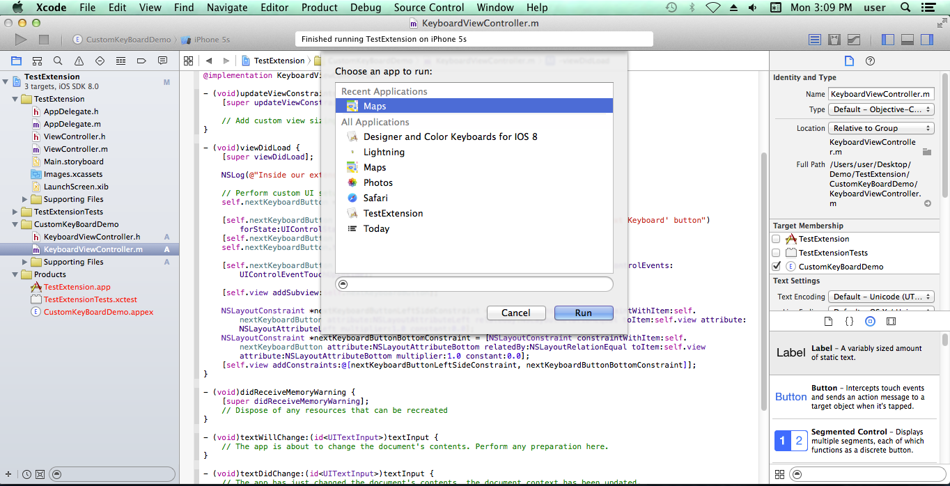Option controller opened by Xcode