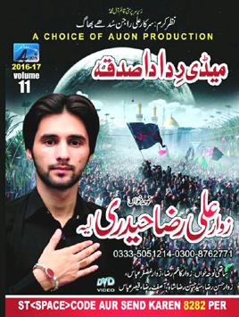Ali Raza Haidri Nohay 2017