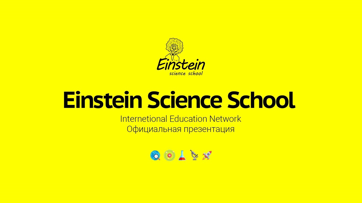 https://einstein-school-ru.blogspot.com/p/blog-page_21.html