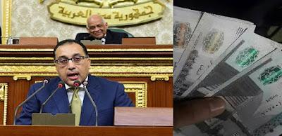 """""""وزير المالية"""" زيادة كبيرة في مرتبات الموظفين والمعاشات وانخفاض في الأسعار وبشريات سارة للمصريين"""