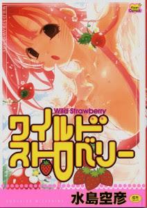 ワイルドストロベリー [Wild Strawberry]