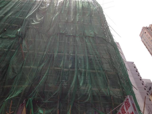 Bambusowe rusztowania w Hong Kongu