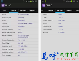 CPU-Z APK / APP Download,CPU-Z Android APP 下載,手機硬體規格檢測軟體 APP
