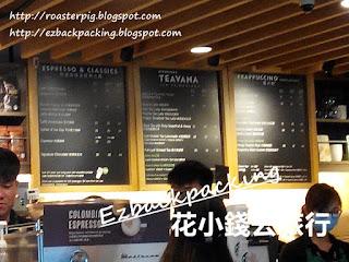 STARBUCKS香港國際機場中場客運廊 分店價格 -花小錢去旅行