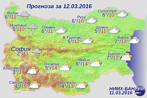 [Изображение: prognoza-za-vremeto-12-mart-2016.jpg]