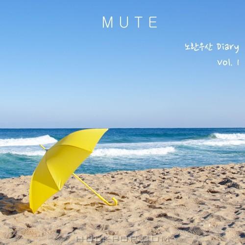 MuTe – 노란 우산 다이어리 – Single