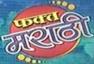 Fakt Marathi available on doordarshan Free Dish dth