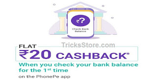 phonepe bank balance check offer cashback