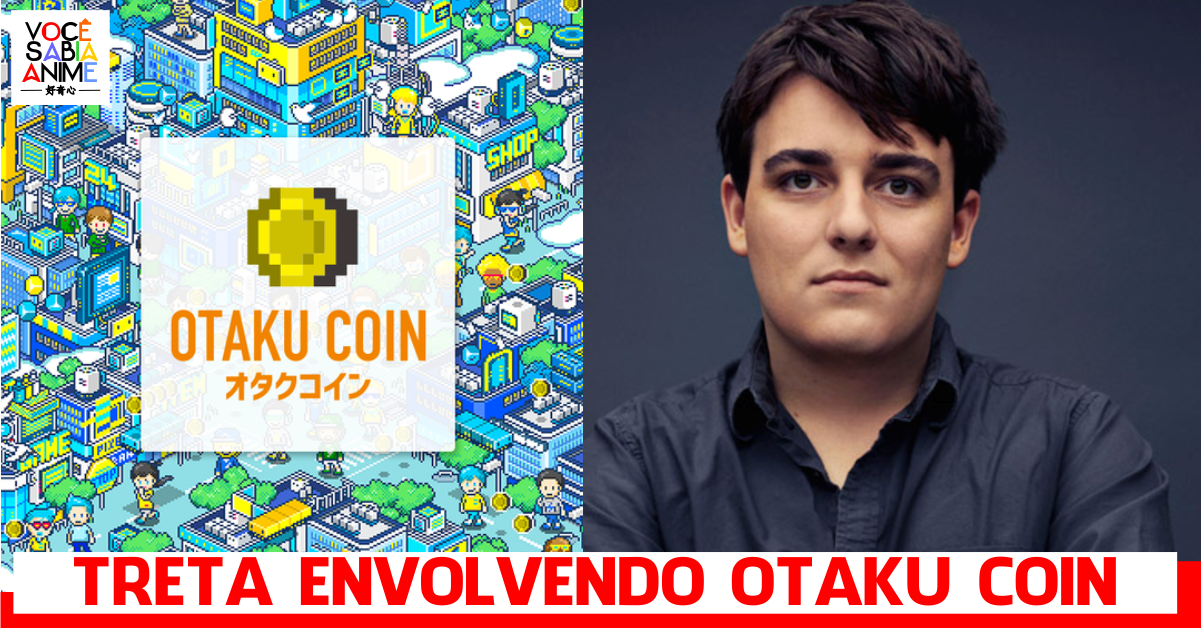 TRETA! - Anime News Network, Otaku Coin e Palmer Luckey