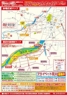 Old Hirosaki City Fireworks Gathering 2017venue & road closures map 平成29年第12回古都ひろさき花火の集い 弘前市 会場案内図・周辺交通制限マップ Koto Hirosaki Hanabi no Tsudoi