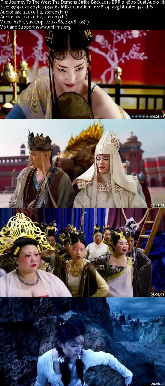 Journey To The West The Demons Strike Back 2017 BRRip 480p Dual Audio Hindi
