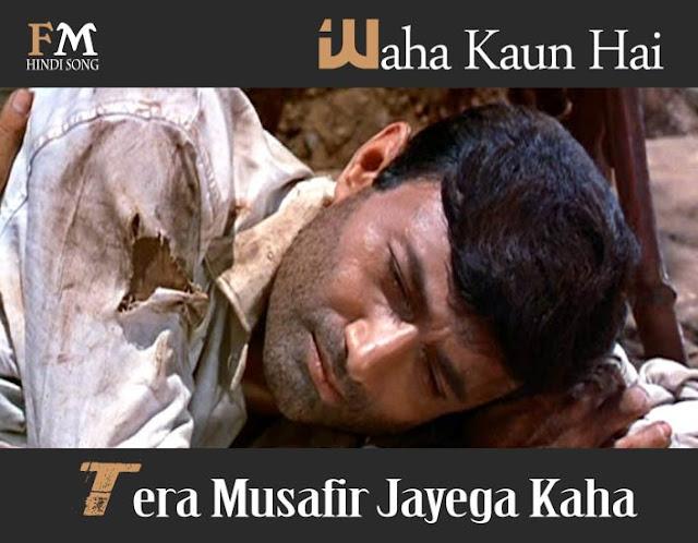 waha-kaun-hai-tera-musafir-Guide-(1965)