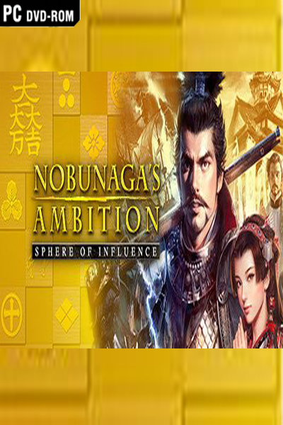 NOBUNAGA-S-AMBITION-SPHERE-OF-INFLUENCE-pc-game-download-free-full-version