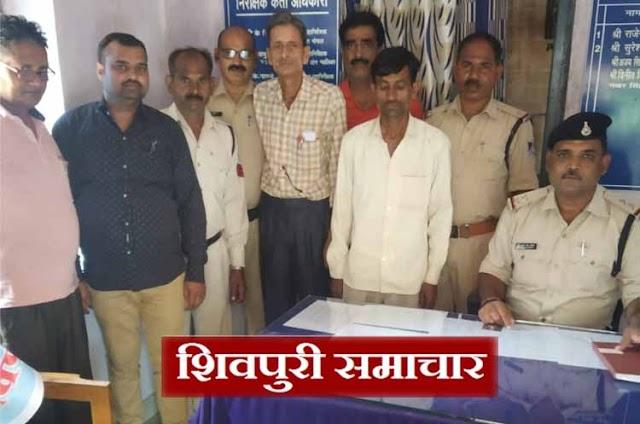 देशी रायफल के साथ दबौचा स्थाई वारंटी | Shivpuri News