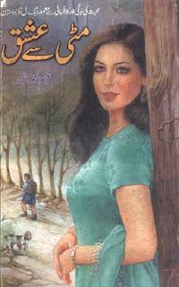 Mitti Se Ishq Novel By Aleem Ul Haq Haq